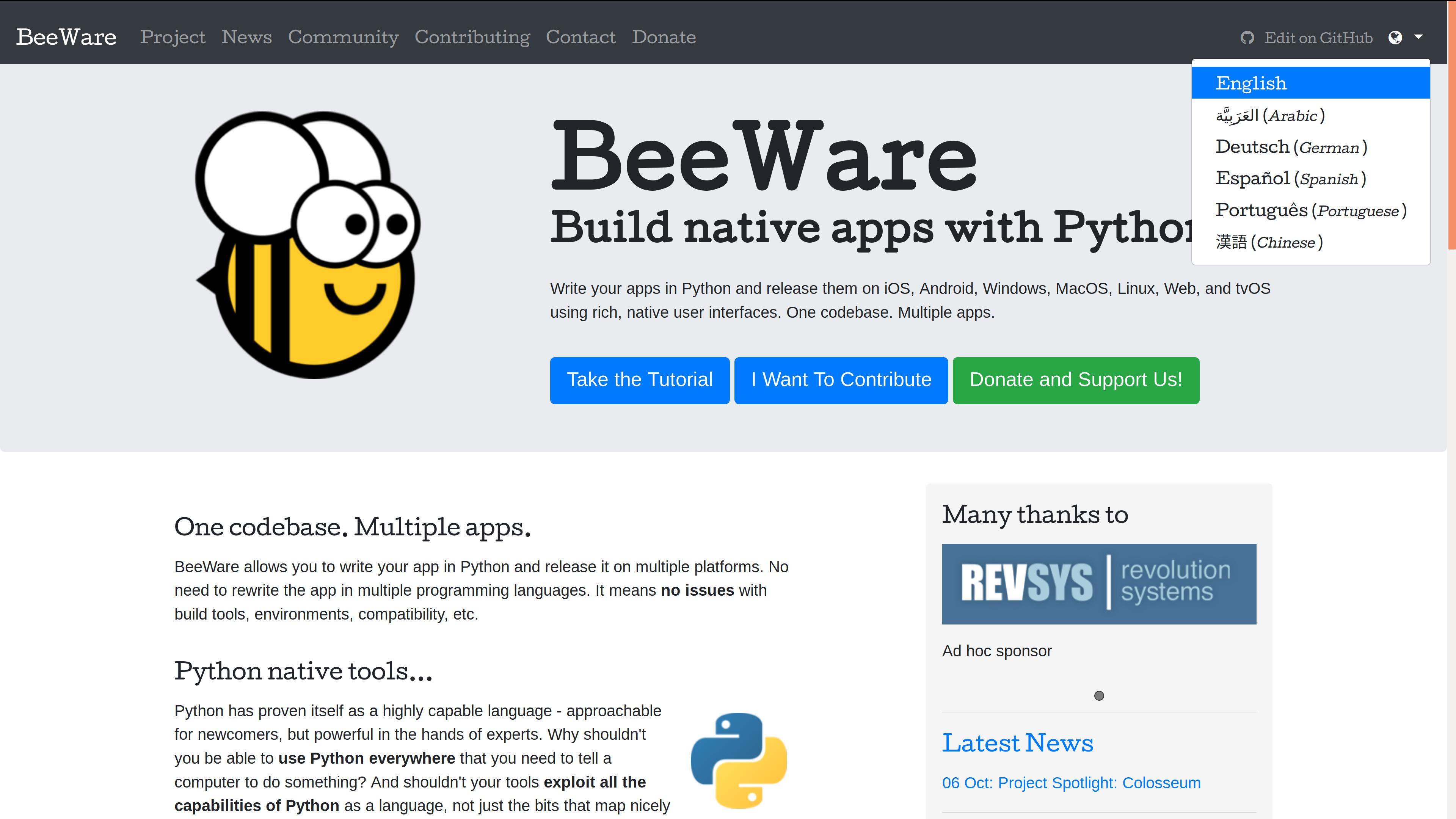 BeeWare | Lektor Static Content Management System